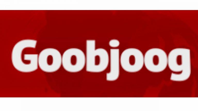goobjoog-logo-768x432 (1)